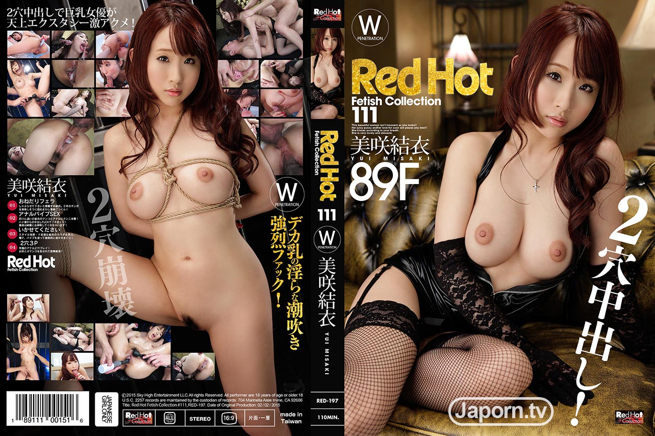red hot fetish collection vol 67 № 61008
